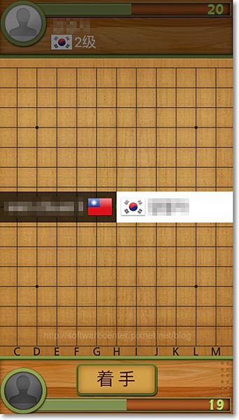 棋類遊戲 五子棋APP-P08.png