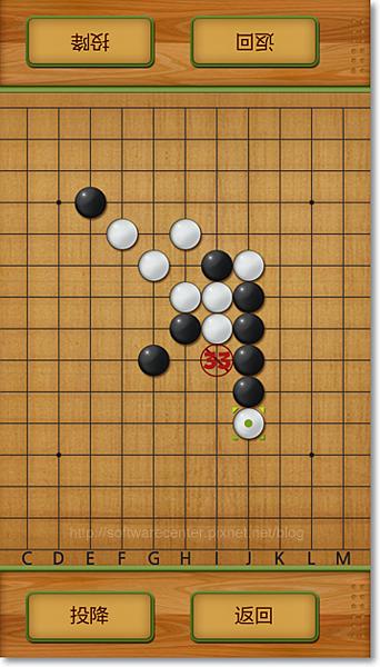 棋類遊戲 五子棋APP-P06.png