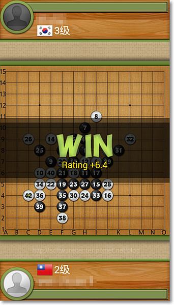棋類遊戲 五子棋APP-P12.png