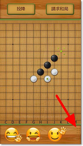 棋類遊戲 五子棋APP-P10.png