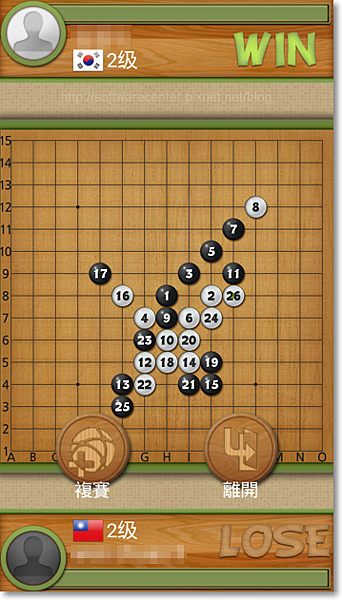 棋類遊戲 五子棋APP-P13.png