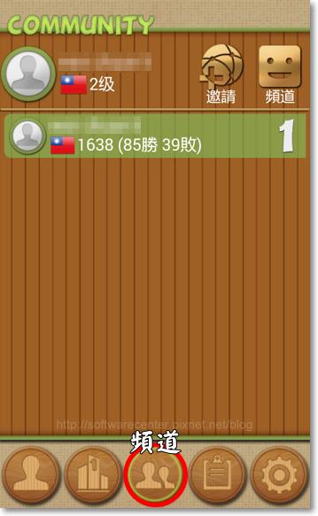 棋類遊戲 五子棋APP-P15.png