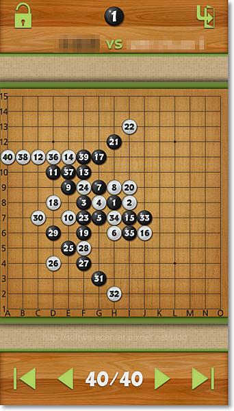 棋類遊戲 五子棋APP-P17.png
