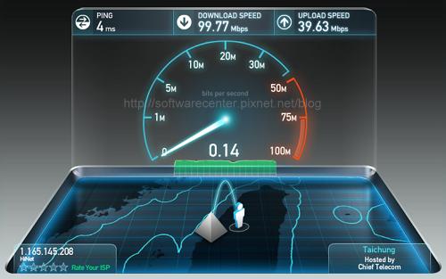 中華電信數據機Wi-Fi設定-01.png