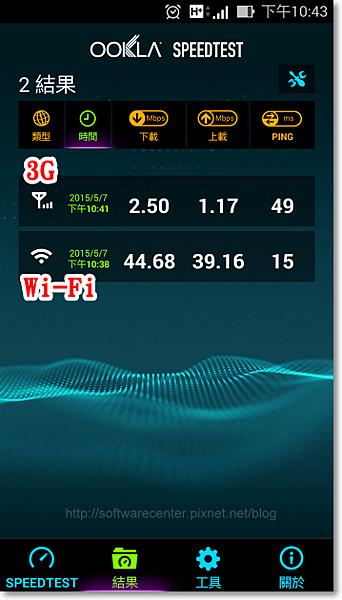中華電信數據機Wi-Fi設定-02.png