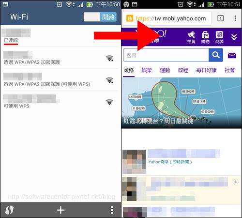 中華電信數據機Wi-Fi設定-10.png