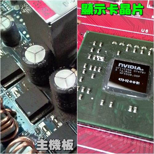 電腦維修案例:當機畫面不動-P06.png