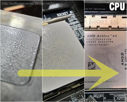電腦維修案例:當機畫面不動-P07.png
