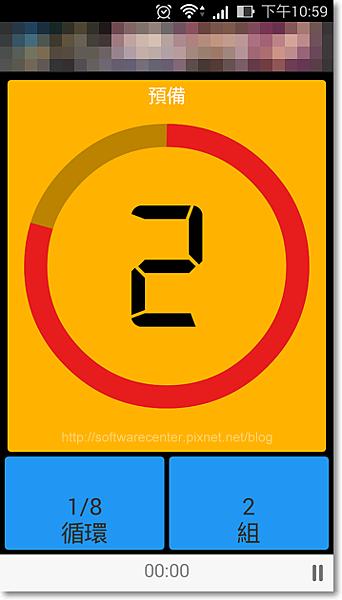 Tabata 間歇運動計時器-P01.png