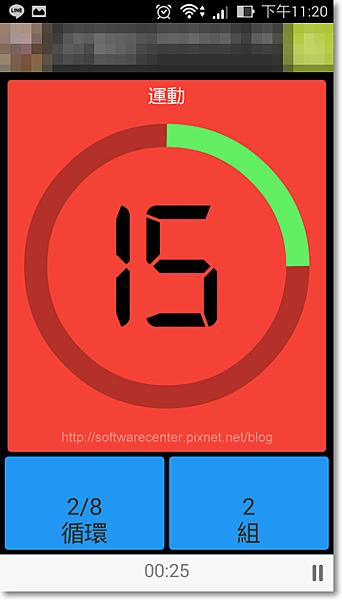 Tabata 間歇運動計時器-P02.png