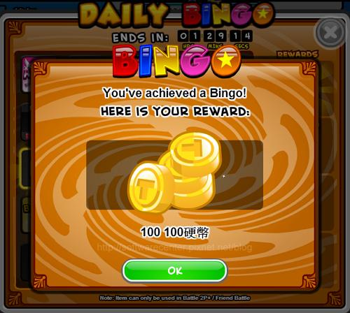 Tetris Battle Daily Bingo遊戲說明-P01.png