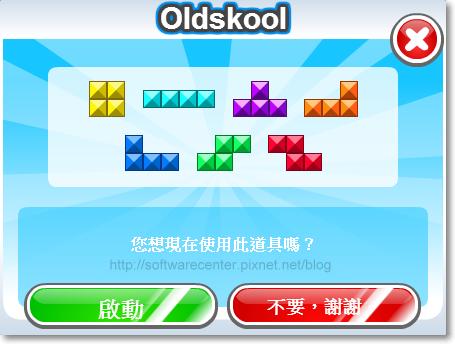 Tetris Battle Daily Bingo遊戲說明-P05.png