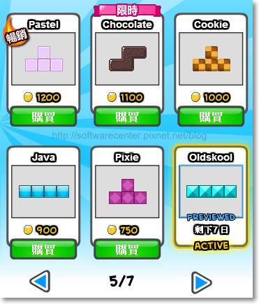 Tetris Battle Daily Bingo遊戲說明-P06.png