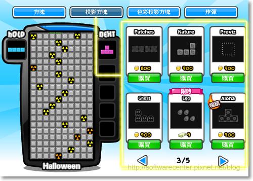 Tetris Battle Daily Bingo遊戲說明-P07.png