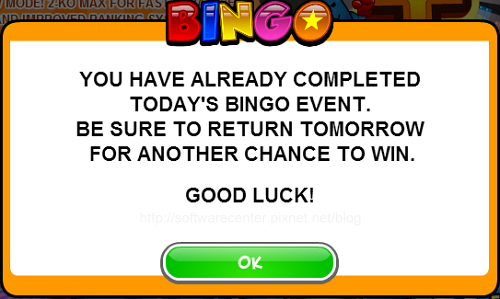 Tetris Battle Daily Bingo遊戲說明-P15.png