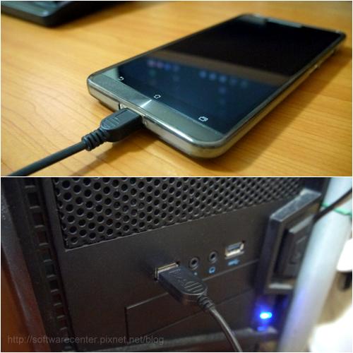 正確的手機USB傳輸線-Logo.png