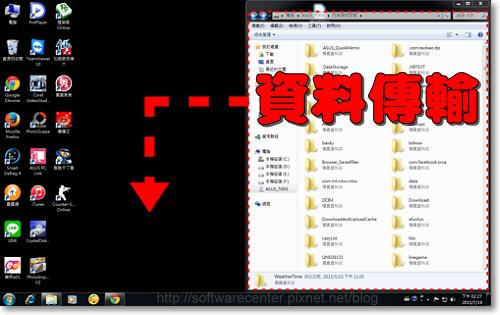 正確的手機USB傳輸線-P03.png
