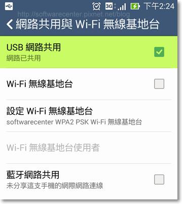 正確的手機USB傳輸線-P04.png