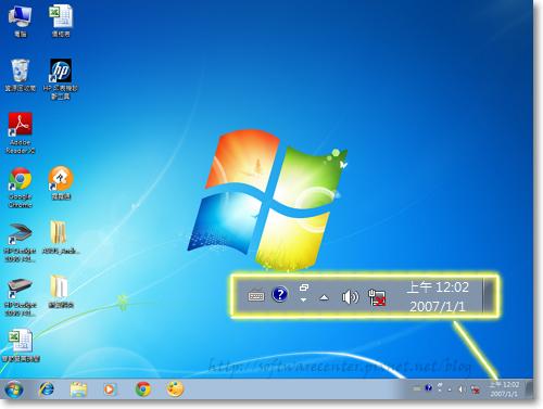 電腦故障排除-時間過慢無法瀏覽網頁-P01.png