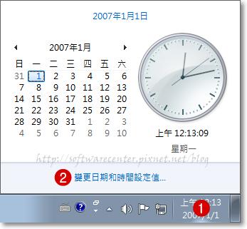 電腦故障排除-時間過慢無法瀏覽網頁-P02.png