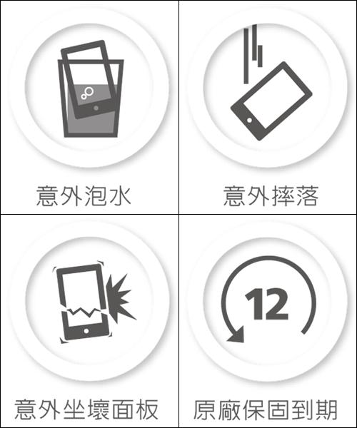 手機救星-遠傳金機救援-Logo.png