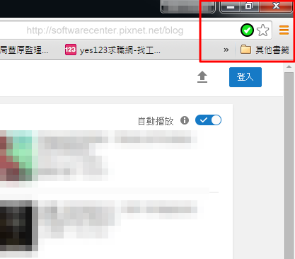 下載音樂就是快Youtube Downloader-P09.png