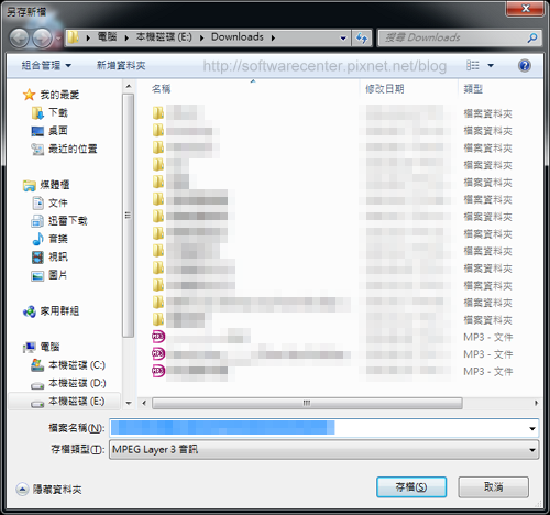下載音樂就是快Youtube Downloader-P10.png