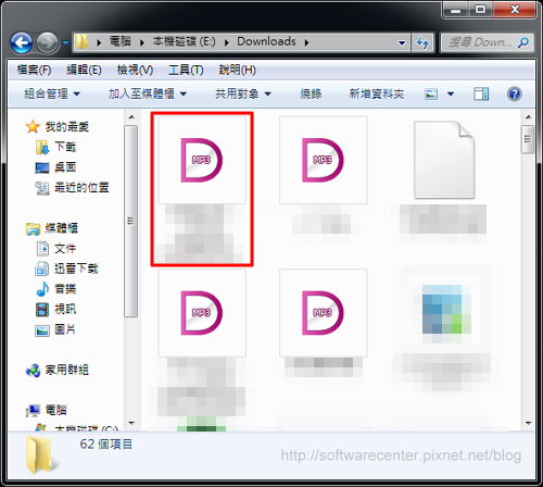 下載音樂就是快Youtube Downloader-P11.png