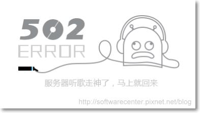 天天動聽下載音樂超方便(電腦版)-P01.png
