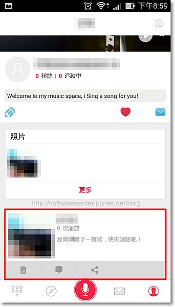 唱歌就到iSing卡拉OK(手機APP)-P17.png