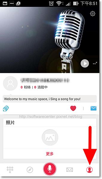 唱歌就到iSing卡拉OK(手機APP)-P19.png