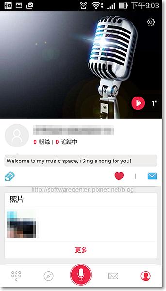 唱歌就到iSing卡拉OK(手機APP)-P20.png