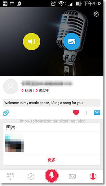 唱歌就到iSing卡拉OK(手機APP)-P21.png
