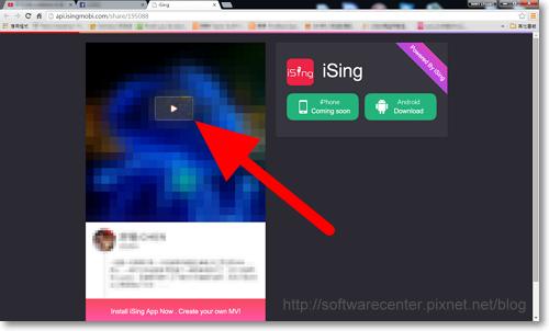唱歌就到iSing卡拉OK(手機APP)-P32.png