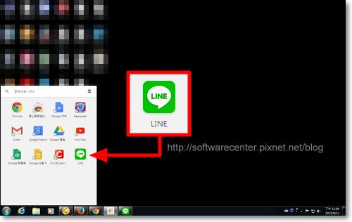 免安裝軟體,電腦LINE網頁版-P11.png
