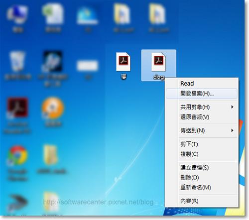 解決Windows無法開啟這個檔案-P08.png