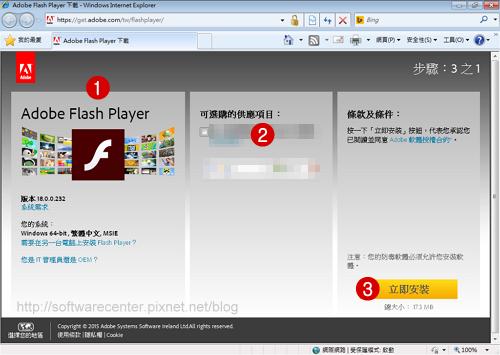 解決Windows無法開啟這個檔案-P11.png