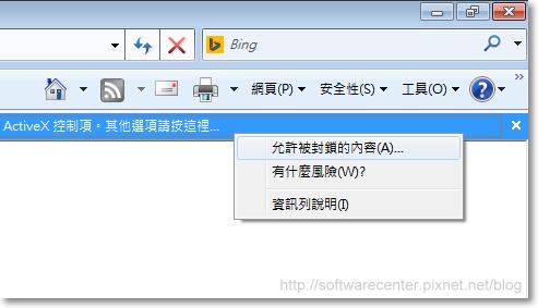 解決Windows無法開啟這個檔案-P14.png