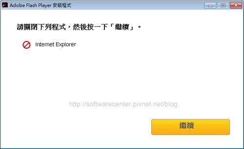 解決Windows無法開啟這個檔案-P12.png