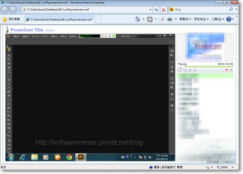 解決Windows無法開啟這個檔案-P16.png
