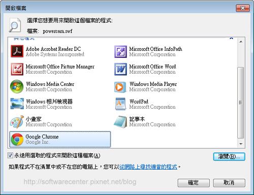 解決Windows無法開啟這個檔案-P17.png