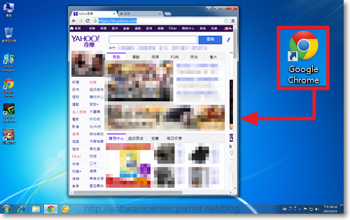 設定Google Chrome瀏覽器網頁起始畫面-P04.png