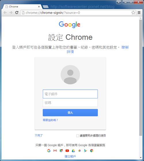 設定Google Chrome瀏覽器網頁起始畫面-Logo.png