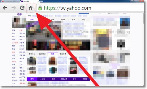 設定Google Chrome瀏覽器網頁起始畫面-P06.png