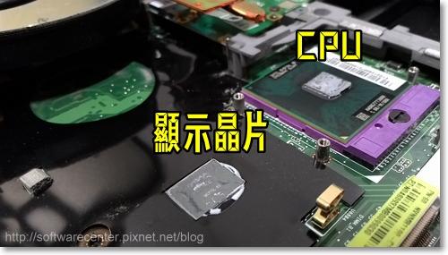 ASUS K40IN筆電維修經驗-P03.png