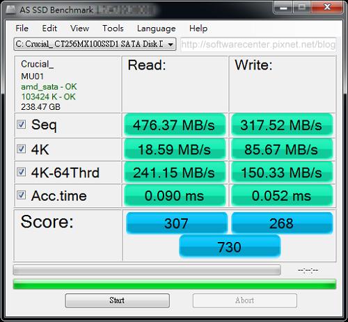 SSD固態硬碟加速工具-P02.png