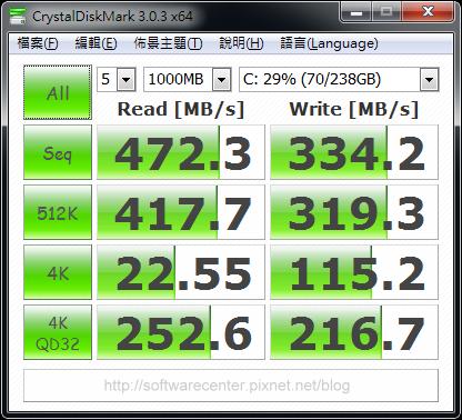 SSD固態硬碟加速工具-P03.png