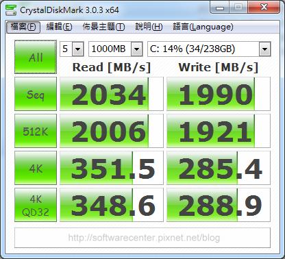 SSD固態硬碟加速工具-P10.png