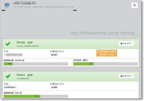 SSD固態硬碟加速工具-P13.png