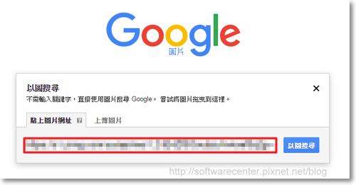 搜尋神器『Google圖片搜尋』-P01.png